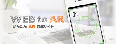 WEB to AR